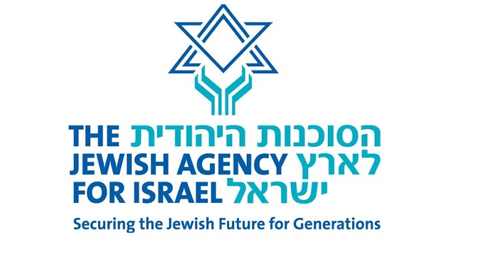 The Jewish Agency for Israel: Fund for the Victims of Terror