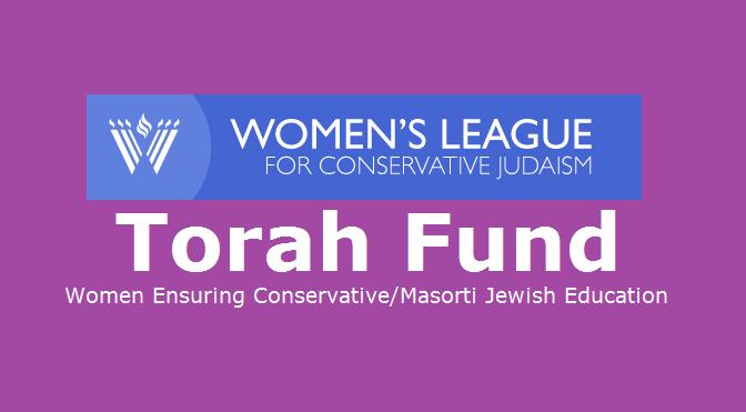 womens-league-torah-fund