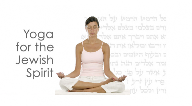 Yoga Shabbat Experience, Sat., Apr. 23rd at 10:15 A.M. with Tammy Kaplan Spiewak
