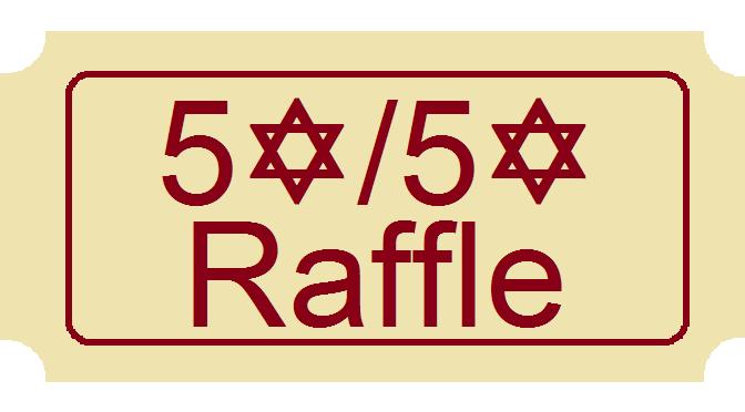 50 50 raffle ticket tbemc