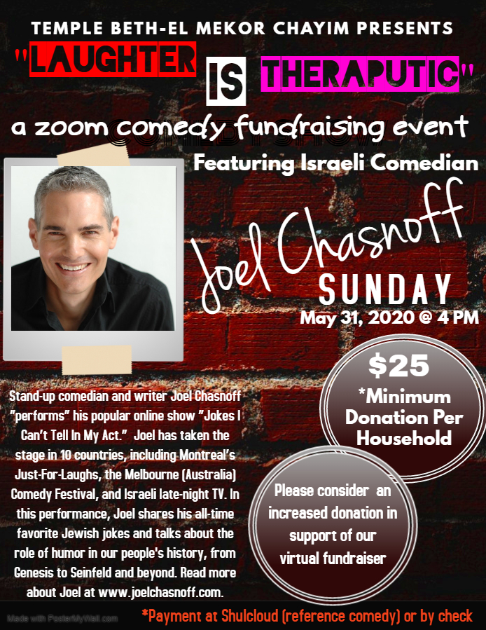 TBEMC Comedy Event May 31, 2020 at 4:00 PM