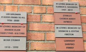 TBEMC memorial tiles