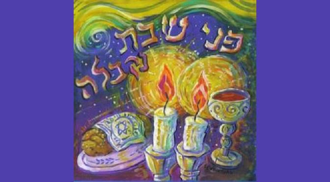 Kabbalat Shabbat Service, Fri., Dec. 19th at 6:30 P.M.