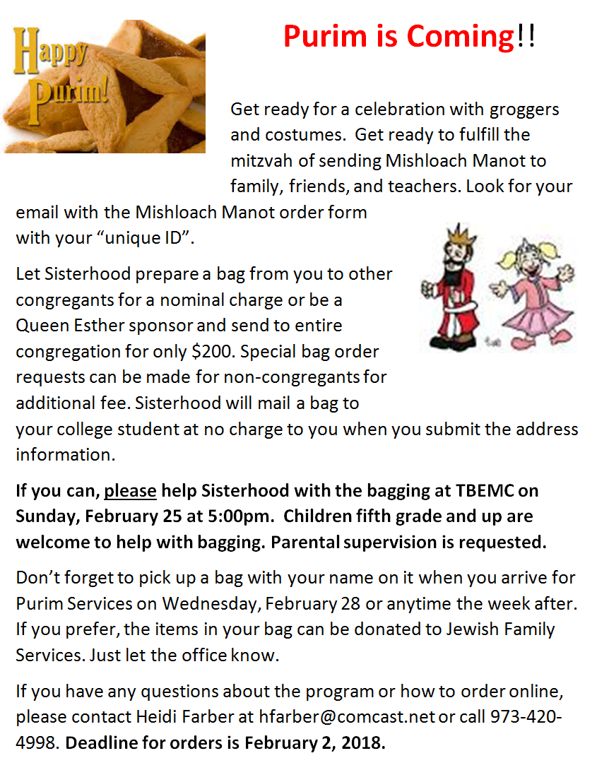 Purim-MM-Flyer-2018.png