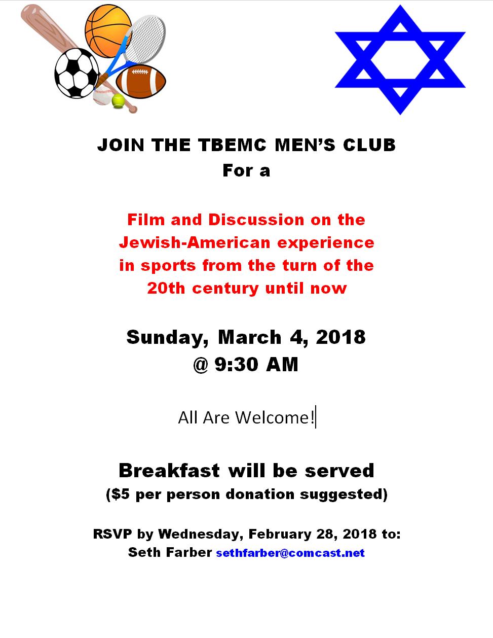 Jewish Sports