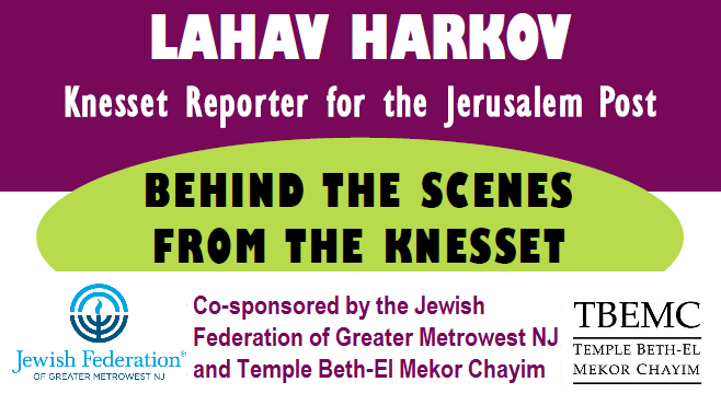 Lahav Harkov – Behind the Scenes from the Knesset Mon., Dec. 8th at 8 P.M.