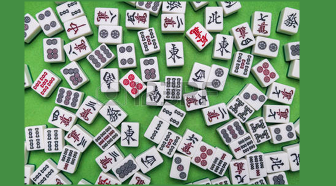 Sisterhood Game Night, Tue., May 22nd at 7 P.M., Mahjong in the Social Hall. Click HERE to RSVP by May 15th.