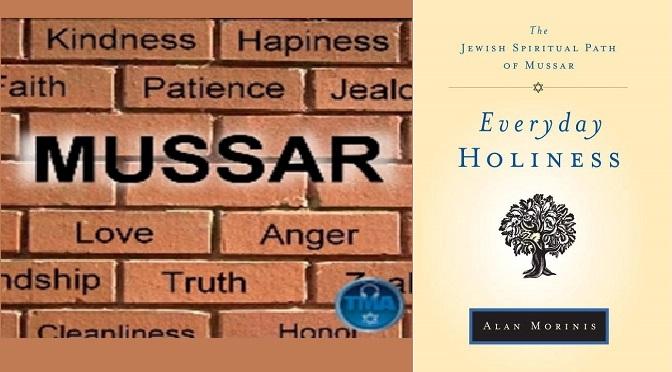 Mussar Study with Rabbi David Klatzker, Ph.D., Thursdays from 11:15 A.M. to 12:45 P.M. Starting Sep. 8th