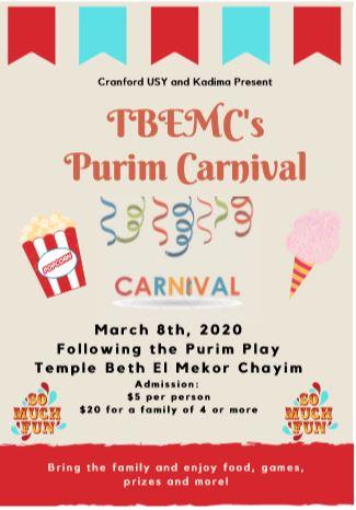 TBEMC Purim Carnival 2020