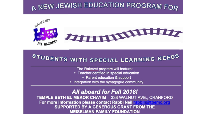 Rakevet Special Needs Program
