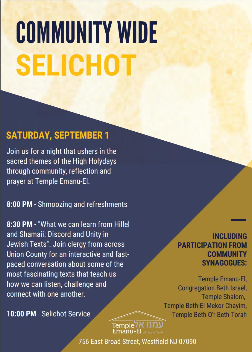 Selichot 2018